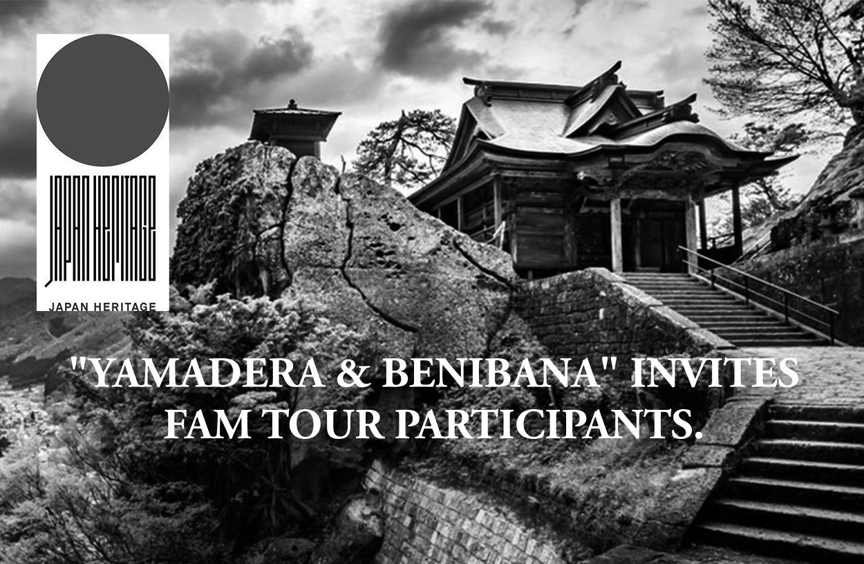 【台風19号による悪天候が懸念されるため中止となりました】日本遺産「山寺紅花」モニターツアー申込み・Japan Heritage